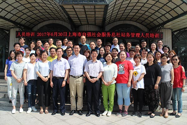 总社举办了全体站务管理人员培训班