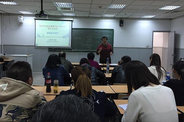 """总社开展""""2017年自强骨干社工精品课程""""第三次培训"""