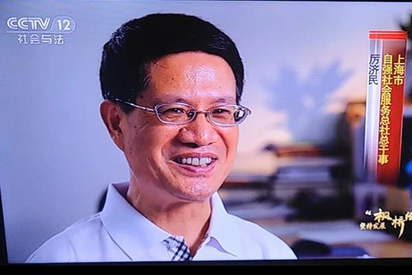 (CCTV-1)播出五集电视政论片